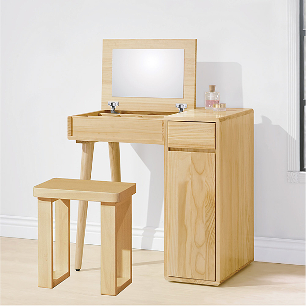 【采桔家居】杜加納 時尚2.7尺實木掀鏡化妝台/鏡台組合(二色可選+含化妝椅)