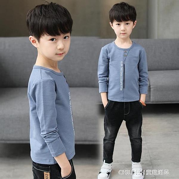 兒童打底衫 男童長袖T恤新款兒童圓領套頭T恤男孩休閒上衣中大童 童趣潮品