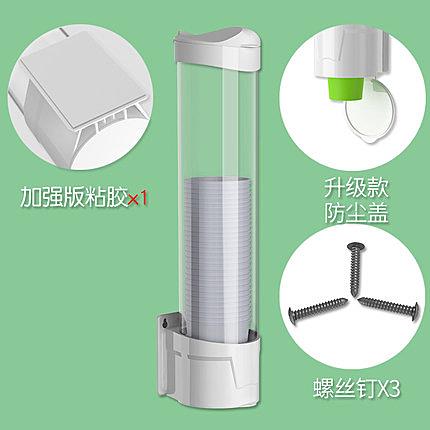 一次性杯子架自動取杯器飲水機放紙杯水杯塑料杯架的免打孔置物架【快速出貨】