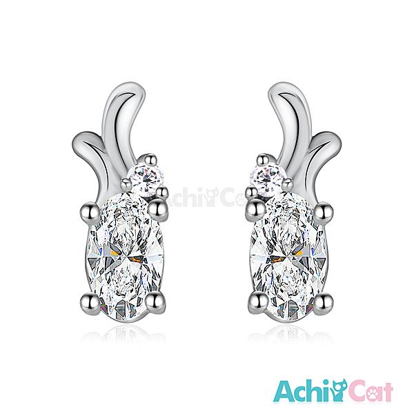 925純銀耳環 魅力光采 單鑽耳環 耳針耳環