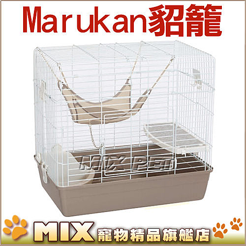 ◆MIX米克斯◆日本Marukan‧貂籠【MR-698】附吊床
