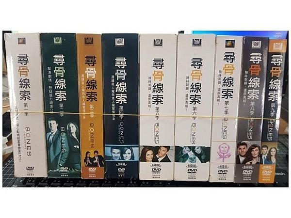挖寶二手片-R06-正版DVD-歐美影集【尋骨線索 第1~9季/系列合售】-(直購價)