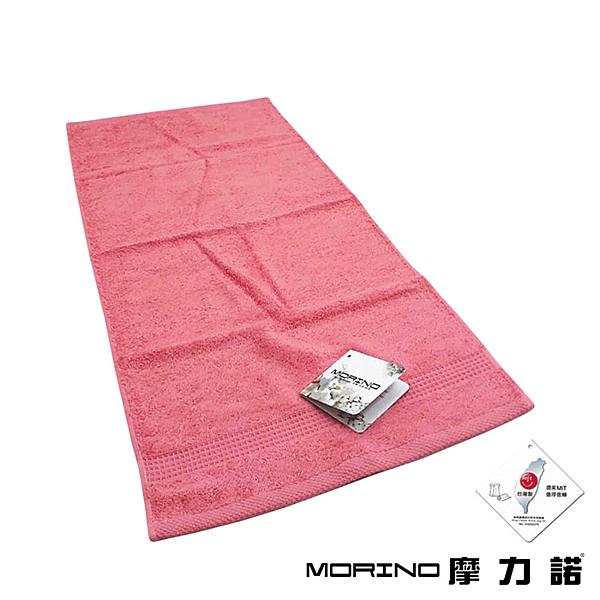 【MORINO摩力諾】有機棉歐系緞條毛巾(芙蓉紅)