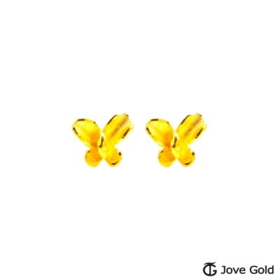 Jove gold 漾金飾  蝶語情話黃金耳環