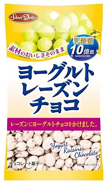♥小花花日本精品♥ 葡萄乾 巧克力豆 優格葡萄乾 巧克力 乳酸菌 零食 人氣零食 日本製 90301100