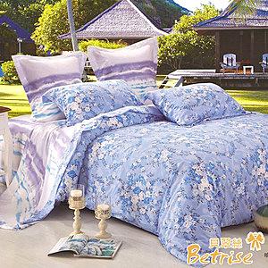 【Betrise色調斑斕】加大-100%奧地利天絲四件式兩用被床包組