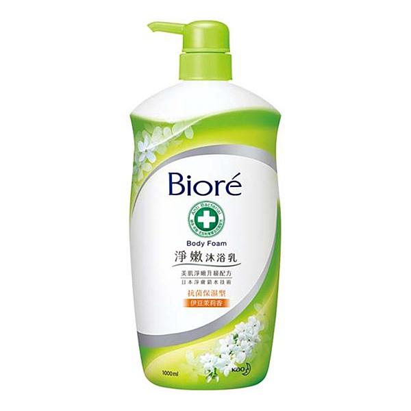 Biore 蜜妮 淨嫩沐浴乳 抗菌保濕型 伊豆茉莉香 1000ml