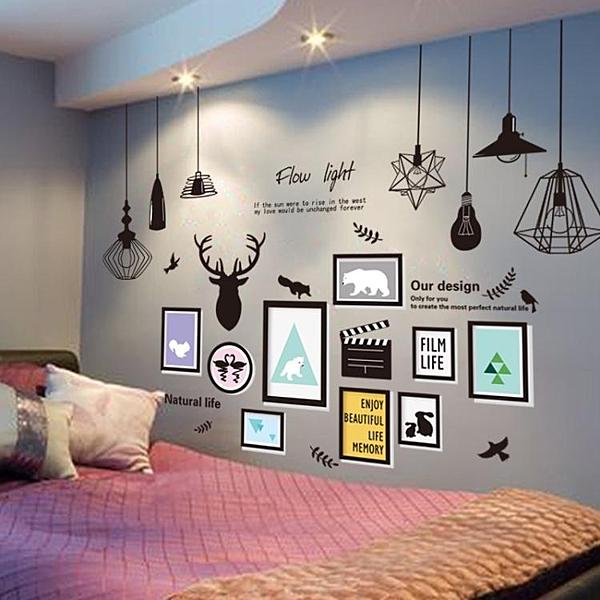 牆貼壁紙牆紙自黏宿舍溫馨房間裝飾客廳背景牆臥室貼畫海報3D立體【快速出貨】