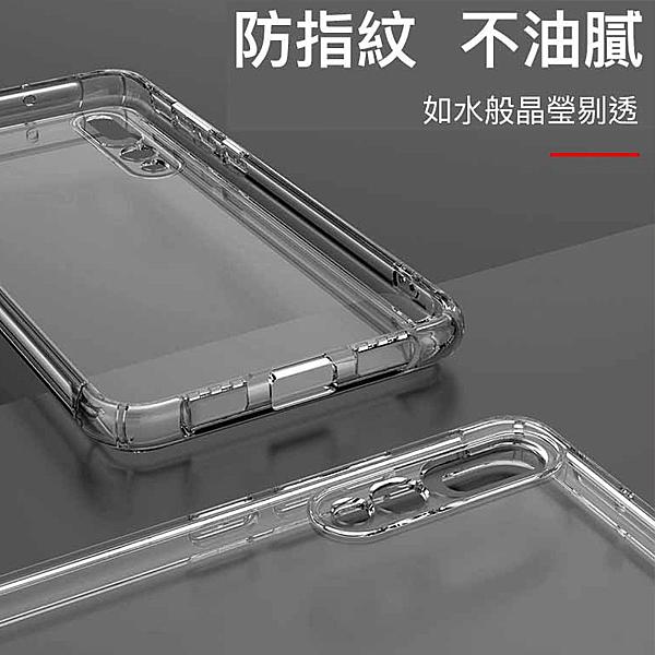 三星 S10 S10+ S10e S9 Plus S9+ 新升級 軍事級防摔 硬背板+四角加強防摔 透明 全包 手機殼