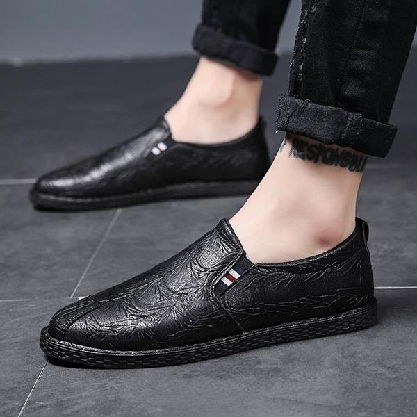 廚師鞋男防滑防水防臭懶人鞋韓版豆豆鞋全黑色皮鞋上班工作鞋 露露日記
