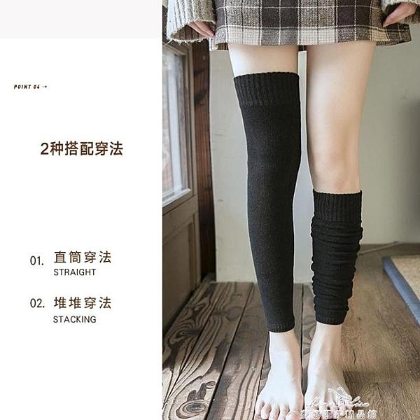 襪套女過膝秋冬加絨加厚護膝襪套長筒襪保暖時尚襪子長款護腿腳套 【快速出貨】
