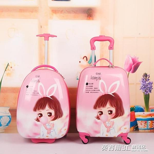 兒童拉桿包 新款小豬兒童書包男孩女PC硬殼拉桿箱卡通小學生行李旅行拖箱ATF  英賽爾3c