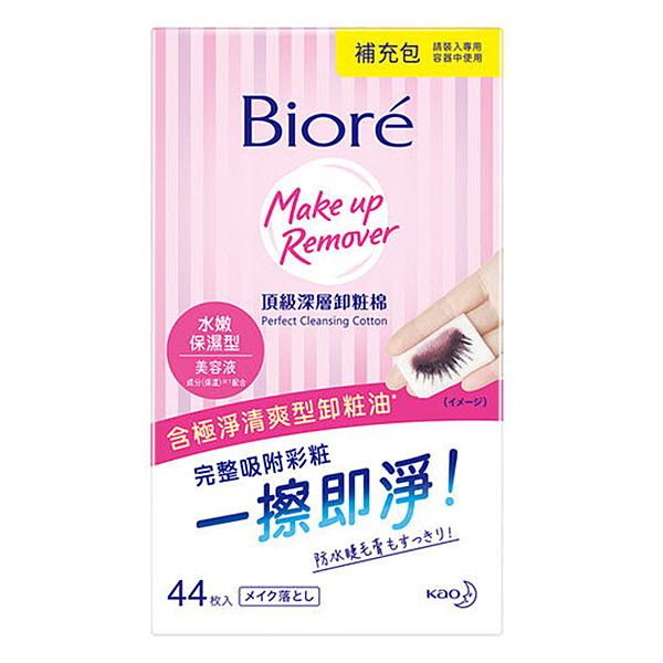 Biore 蜜妮 頂級深層卸粧棉 補充包 44片入