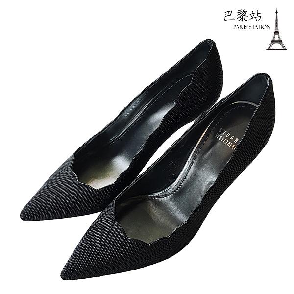 【巴黎站二手名牌專賣店】*全新現貨*Stuart Weitzman 真品*荔枝紋花瓣造型黑色高跟鞋 (37.5號)
