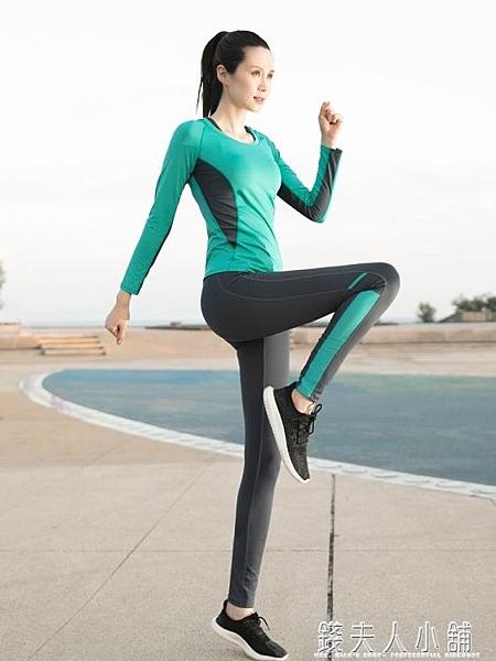 秋冬季瑜伽服運動套裝女長袖健身初學者專業速幹顯瘦跑步大碼胖mm 雙12購物節