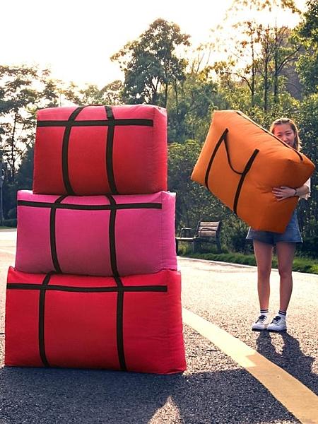 搬家神器收納袋子帆布手提蛇皮編織打包行李袋超大容量麻袋特大號 安妮塔小铺