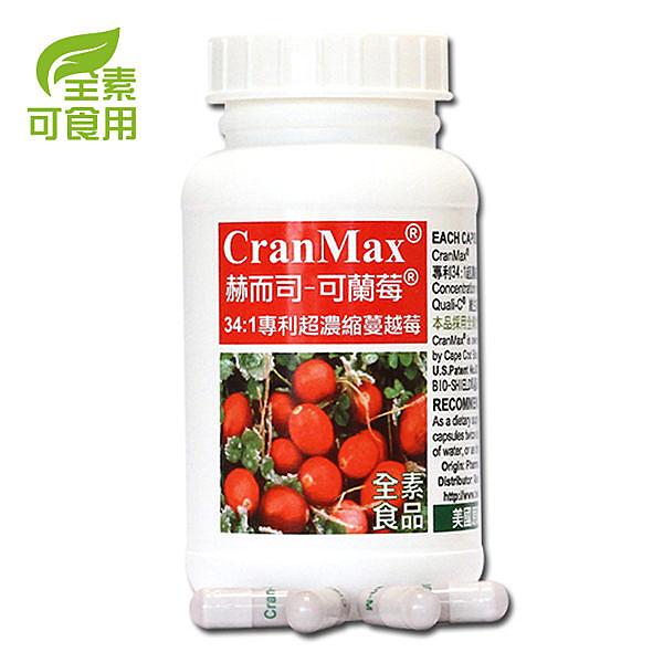 赫而司 Kemin 美國Cran-Max可蘭莓超濃縮蔓越莓植物膠囊 60顆/罐 @