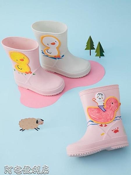兒童雨鞋男童防滑寶寶水靴小童水鞋小孩幼兒輕便女童雨靴子 【免運快出】