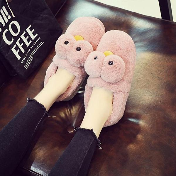 拖鞋 冬季保暖情侶男女卡通包跟加厚底毛毛可愛防滑室內居家月子棉拖鞋【快速出貨】