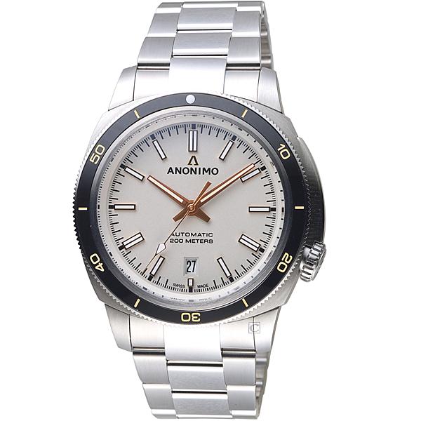 Anonimo NAUTILO VANTAGE義大利海軍機械錶-復古白  AM501919240M01