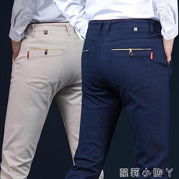 夏季商務男士休閒褲修身彈力西褲韓版潮流寬鬆直筒收腰薄款褲子男 蘿莉小腳丫
