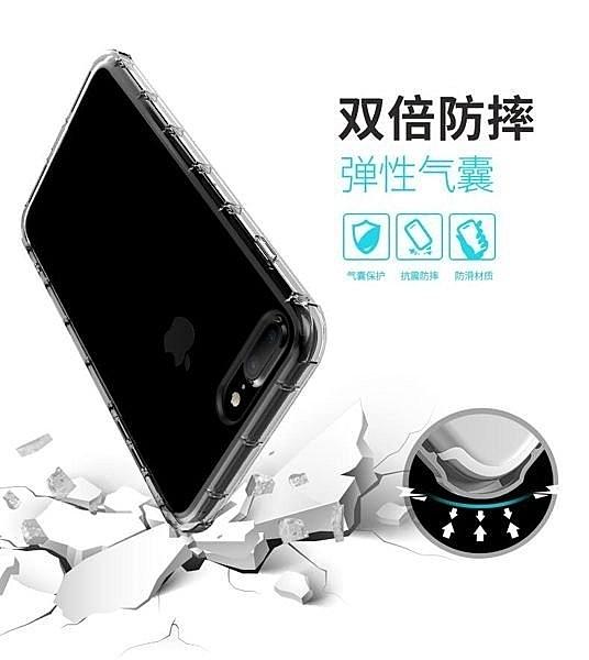 【氣墊空壓殼】HTC Desire 19+ Desire 19s 防摔殼 透明殼 空壓殼 手機保護殼 背蓋 氣墊殼 手機殼 手機套