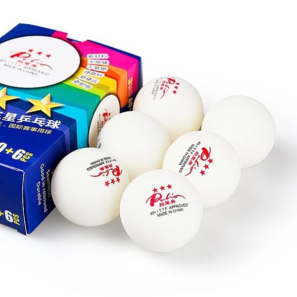 三星乒乓球新材料3星兵乓球耐打