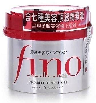 FINO 高效滲透護髮膜 (受損髮專用) 230g【七三七香水精品坊】