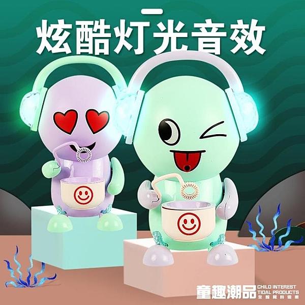 網紅同款表情包泡泡機兒童全自動電動音樂夜光泡泡機玩具男孩女孩 童趣