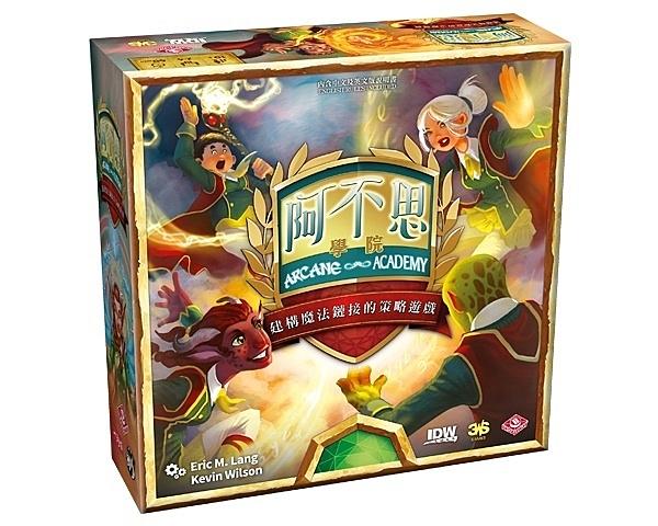 『高雄龐奇桌遊』 阿不思學院 Arcane Academy 繁體中文版 正版桌上遊戲專賣店