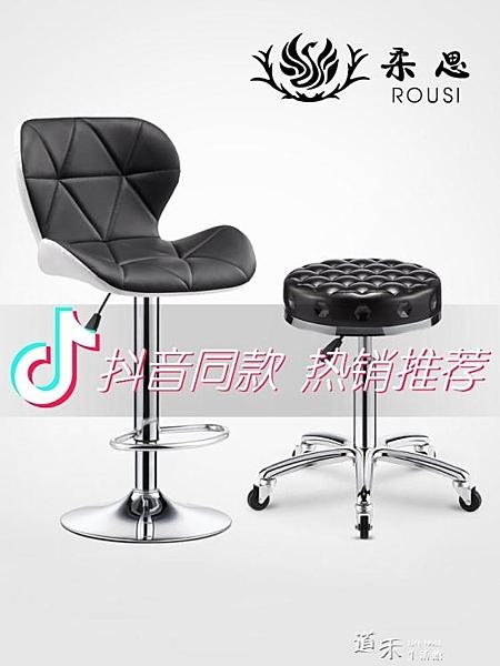 吧台椅升降酒吧椅子時尚創意美容凳旋轉家用現代靠背高腳吧台圓凳 【全館免運】