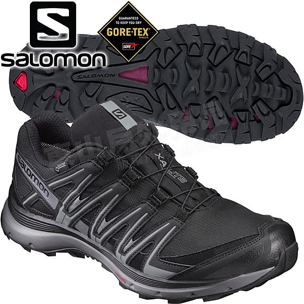 SALOMON XA GTX 比價推薦(39筆) 優惠價格 LINE購物
