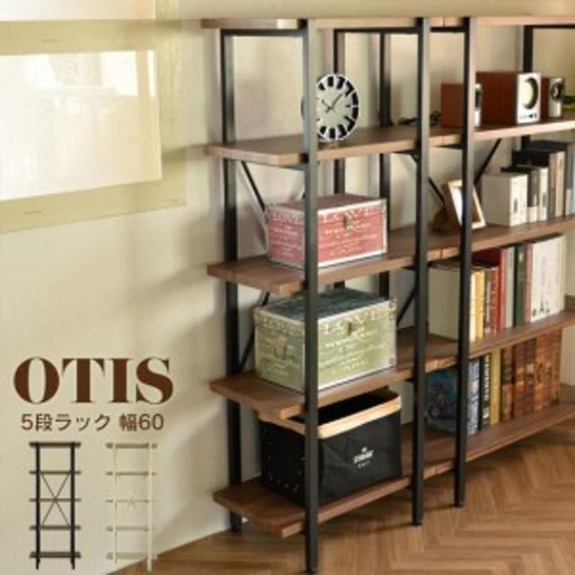 OTIS オティス 5段ラック 幅60cm (オープン ウッド ディスプレイ 什器 壁面収納 スチール カフェ ヴィンテージ インダストリアル)