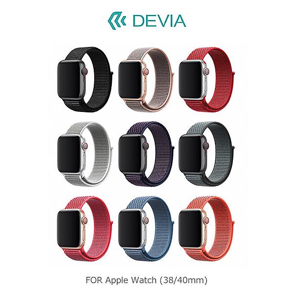 【愛瘋潮】DEVIA Apple Watch (38/40mm) 回環式運動表帶 環扣設計