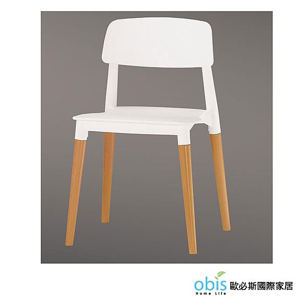 OB003-奧斯本造型椅(白)(19CM/1040-9)【DD House】
