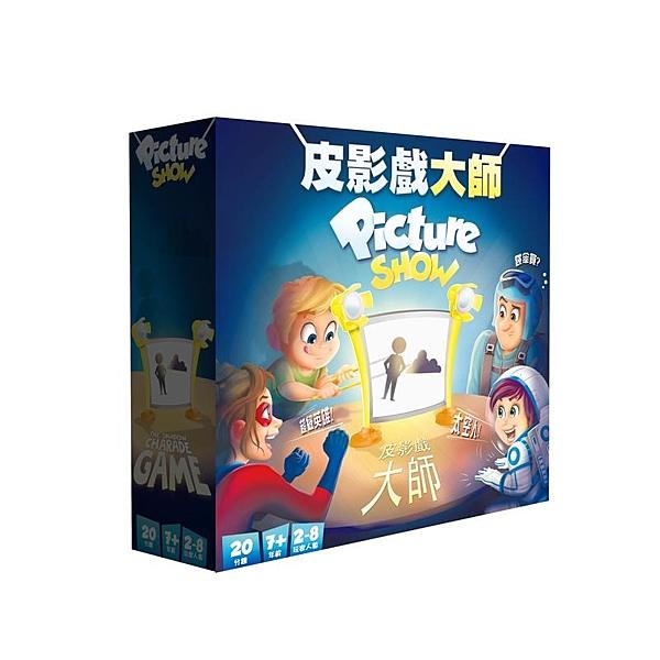 『高雄龐奇桌遊』 皮影戲大師 Picture Show 繁體中文版 正版桌上遊戲專賣店