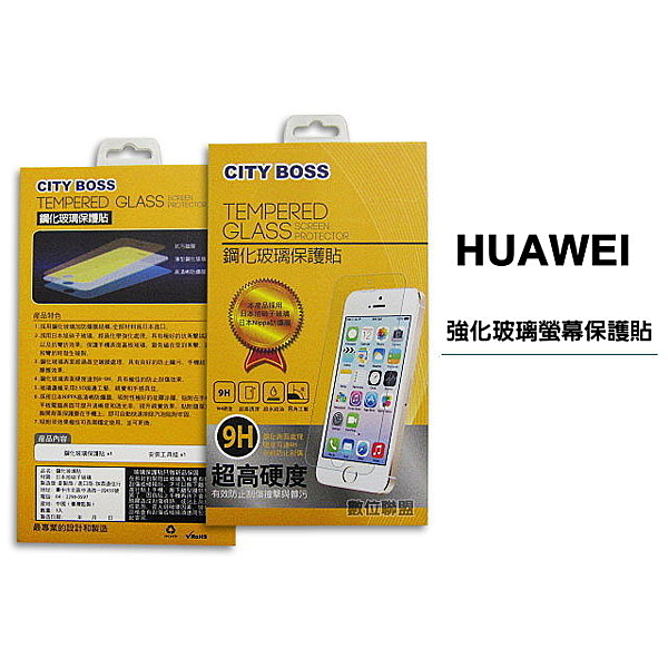 鋼化玻璃保護貼 HUAWEI P30 Y6 Pro 2019 螢幕保護貼 旭硝子 CITY BOSS 9H 滿版
