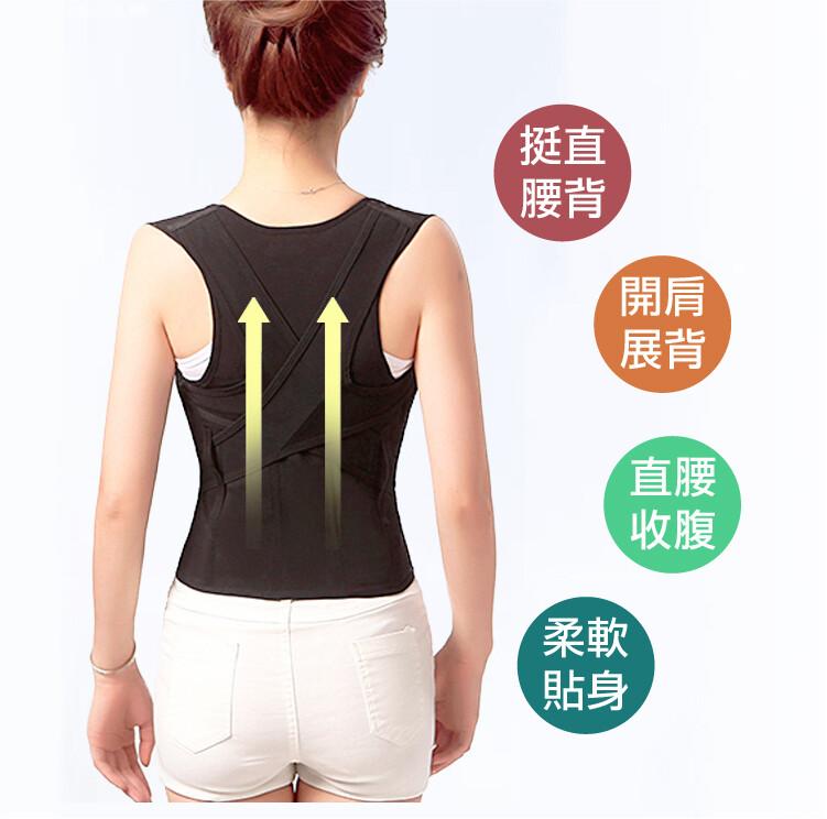 新款挺胸縮腰防駝矯正帶