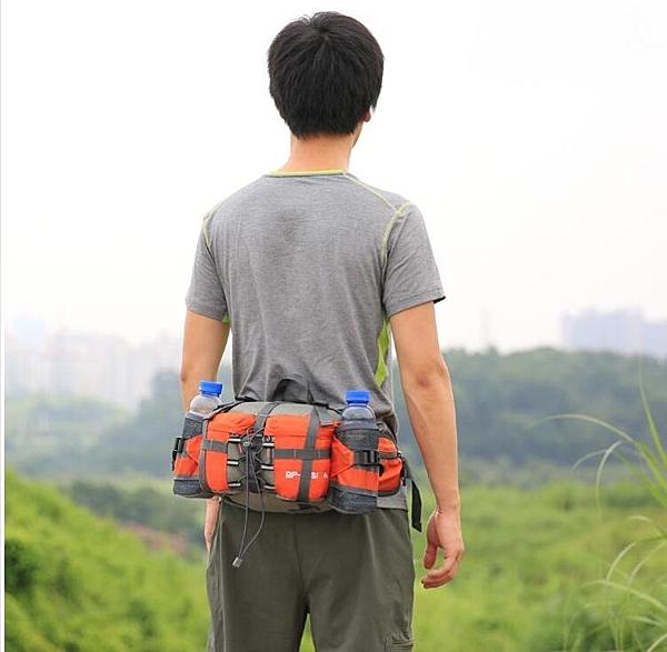 運動腰包-火杰戶外多功能旅行裝備男女款登山運動旅游水壺騎行背包防水【快速出貨】