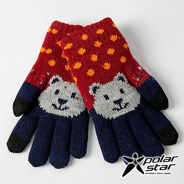PolarStar 兒童 觸控保暖手套(熊)『紅』台灣製造│兒童保暖手套│觸控手套│刷毛手套 P18618