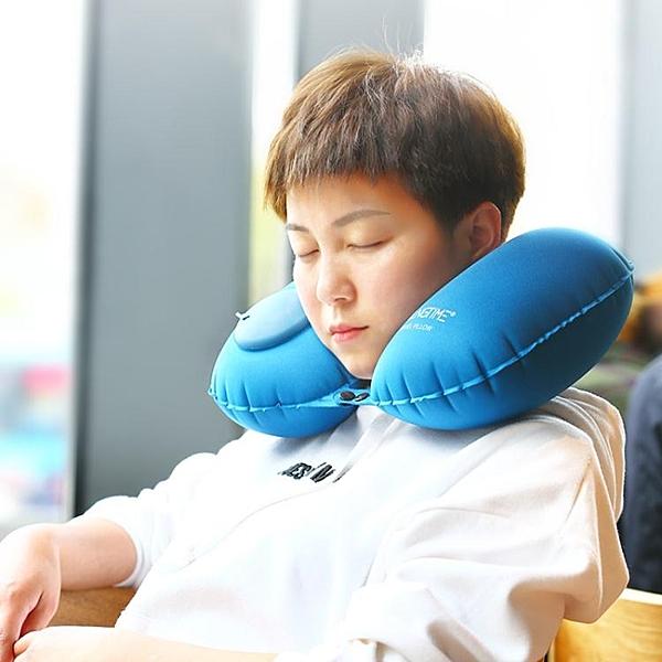充氣枕-旅行枕頭護脖子頸椎枕飛機靠枕成人 旅游便攜按壓自動充氣U型枕【快速出貨】