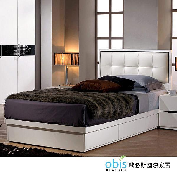 OB003-波爾卡3.5尺抽屜式床底(19CM/627-2)【DD House】