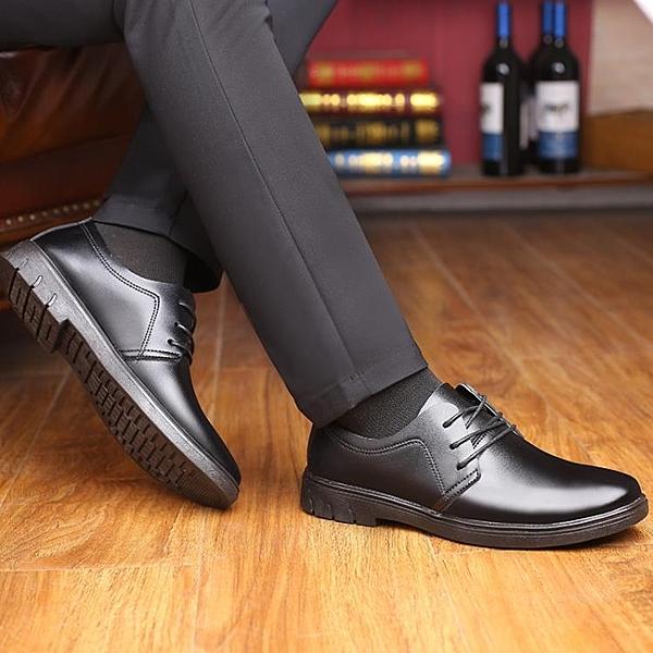 皮鞋男透氣鏤空商務正裝工作鞋男士韓版休閒黑色婚鞋潮男鞋子 露露日記