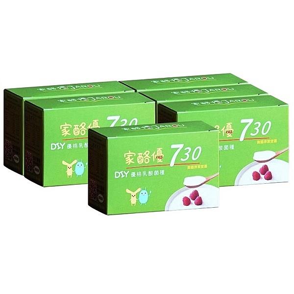 買5送1 家酪優730優格乳酸菌種(1gx16包)/盒(須冷凍保存)