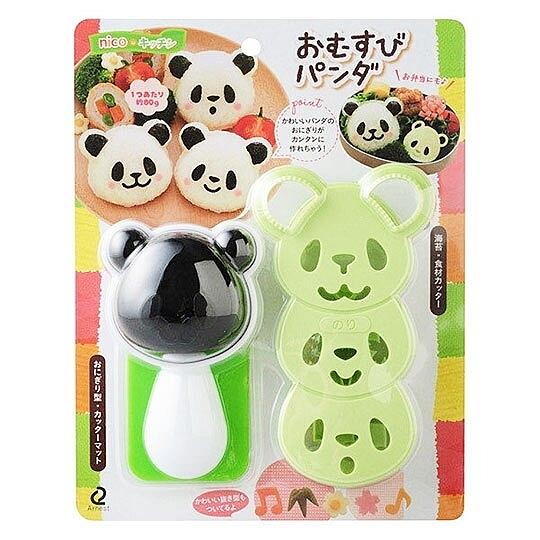 〔小禮堂〕日本ARNEST 熊貓造型飯糰壓模組 《綠黑.大臉》押花.便當模具 4989082-76939