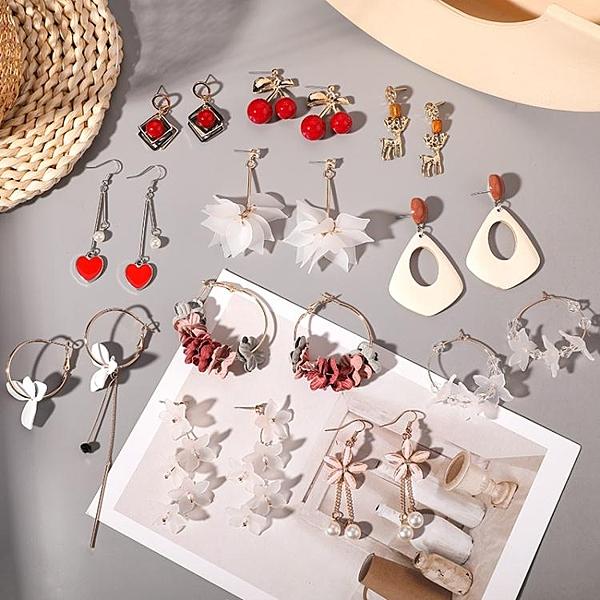 氣質耳釘網紅耳環女新款珍珠耳墜長款個性簡約流蘇耳飾潮 新年特惠