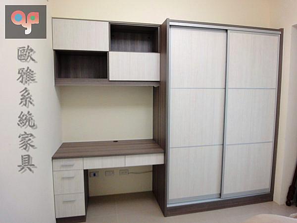 【歐雅系統家具】推拉門衣櫃 半開放式造型吊櫃 簡約書桌
