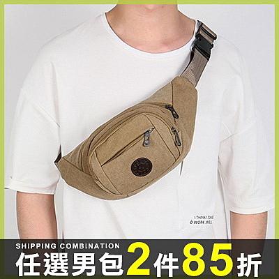 任選2件85折腰包復古簡約帆布包腰包斜跨包側背包【08B-T0074】