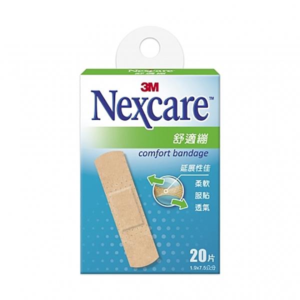 3M Nexcare 舒適繃  1.9x7.5公分 20片入 專品藥局【2001655】