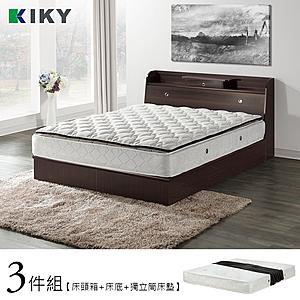 武藏-床頭一抽加高雙人5尺三件組(床頭箱+床底+床墊)